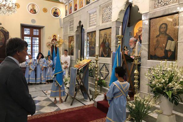 Saint Mary's feast Liturgy 2018 -03-